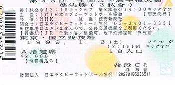 11060812.JPG