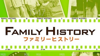 familystory.jpg